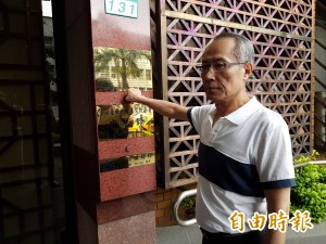 劉益宏告發偽造文書 楊偉中:歡迎法律來檢驗
