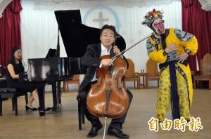 大提琴家張正傑登「雲端上小學」 為原民孩子演奏