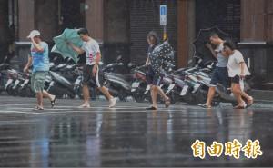 颱風遠離為何還放假?這張圖讓你秒懂
