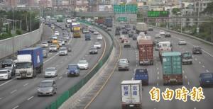 國慶連假疏運 國道全線夜間暫停收費