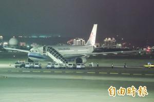 華航班機降落機尾擦地 跑道封閉調查中
