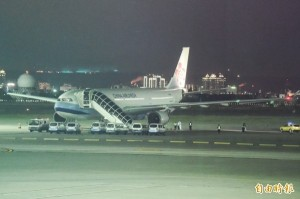 華航機尾擦撞地面 2機師面臨停飛調查