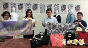 2016風格臺南創意時尚展8日登場  名模走秀