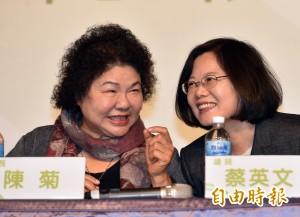 首場「執政決策會議」綠4都推菊姐向小英說...