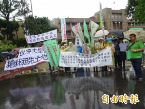 反迫遷!溪頭原墾農與民團政院前抗議