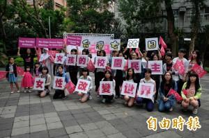 國際女孩日 亞洲人權女孩抵台分享奮鬥歷程
