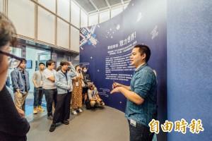 群募正在改變世界  台灣首屆亞洲群募年會今登場
