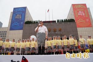中監駁陳水扁出席國慶 柯:不知係咧衝啥?