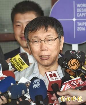 「台灣不可能變新加坡」 柯P要改學這2個城市