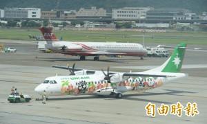 搭機回澎湖公投博弈 各航空公司視狀況加開班機