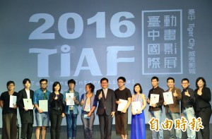 台中國際動畫影展揭幕 門票售出近8成