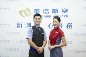華信將開高雄-馬公航線 推0元搭乘活動