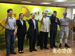 新黨要辦活動 訴求台灣光復不能忘