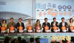 台中新車站發車 小英總統承諾下個100年發展…