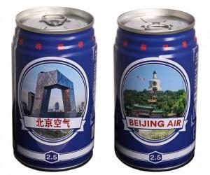 新商機? 英人售「北京空氣罐」 一罐要價131