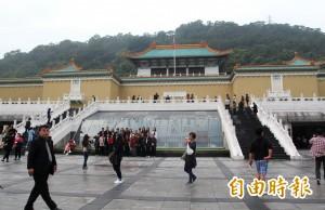 入圍世界藝術獎卻被稱「中國」 故宮要求更正