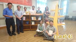 台灣文學獎結合校園 台文館推金典閱讀計畫