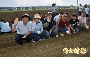 「豆陣種豆趣」 台南響應豆類年推廣種豆