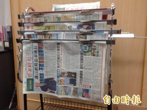 台灣媒體好在哪裡 港獨青年告訴你