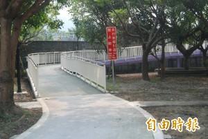 自行車友新去處! 三峽溪北公園清幽舒適