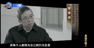 中國製播「貪官紀錄片」 A錢方式、數額驚死人