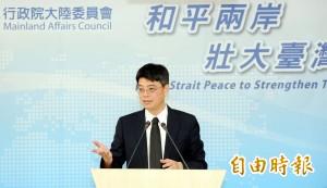 洪秀柱將赴中國 陸委會:應呼籲尊重中華民國存在事實