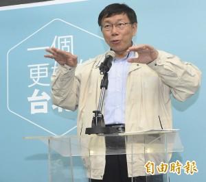 2018台北市長選戰   綠營幹部爆「還是會禮讓柯P」