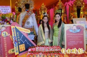 新北玄天上帝文化祭開幕 上百尊神像大會師