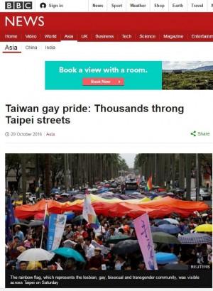 同志大遊行落幕 外媒:台灣擁有最先進社會