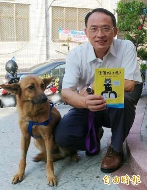 高市府推寵物防災手冊 提升動物保護概念