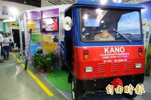 爭「KANO」商標 精品公司敗訴