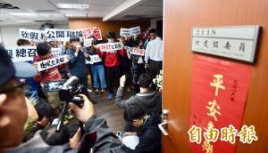 青年闖立院抗議「砍假」蘇嘉全:請朝野研商譴責