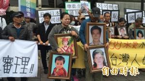 小林村災民遞狀最高法院 請求國賠案發回更審