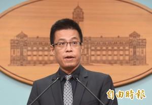 台灣參加APEC 府:和洪秀柱談話有什麼關係?