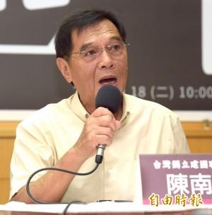 獨派看洪習會:中國內戰無關台灣 何來和平協議?