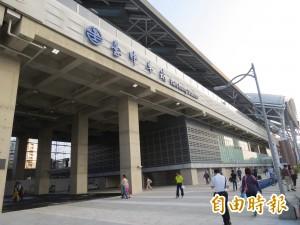 台中新站首樁意外 月台高低差害老婦骨折