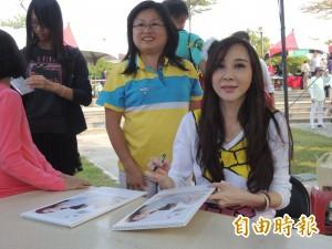 藝人蕭薔捐簽名桌曆義賣 大推香園手工皂