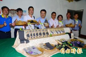 行銷「黑金產業」龍崎采竹節祭出折扣優惠