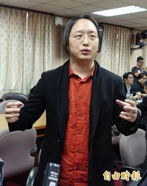 唐鳳英文超流利  自爆靠饒舌歌學的