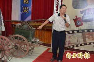 台灣早期消防設備展 手推消防車超吸睛