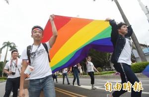 婚姻平權法案一讀 性別團體:跨出重要一步
