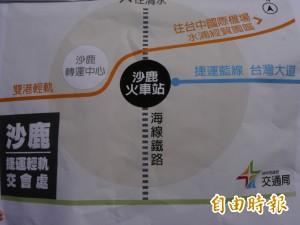 台中捷運藍線規劃出爐 干城至沙鹿火車站  全線15站