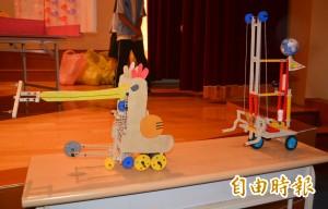 台中科學創意競賽 機器人刺氣球比快