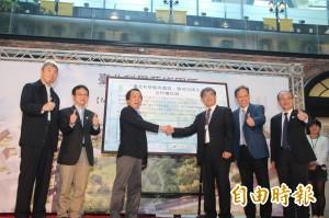 北市府與科教館簽屬MOU 明年推動台北科學藝術園區