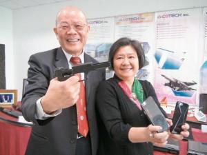 磁震董事長翁慶隆偵訊中 公司發表聲明宣稱清白