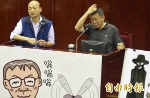 韓國瑜議會嗆爆王世堅 冷靜下來後他說...