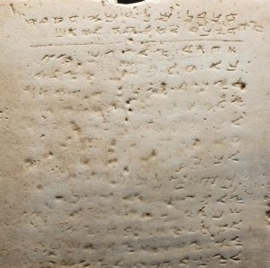 千年《十誡》石碑拍賣 得標價2708萬
