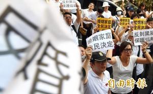 性別團體發聲明 籲包圍立院民眾尊重民主