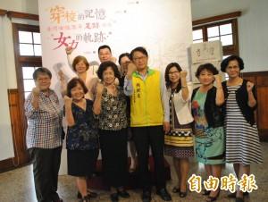 台灣女性百年足跡特展揭幕 小英也成亮點