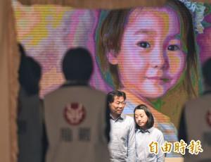 選擇不離開台灣...小燈泡媽媽透露接司改委員原因